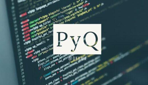 【Python】PyQが最高の学習サイトすぎるので徹底レビューします【評判】